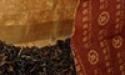 Юньнаньский чай в подарок