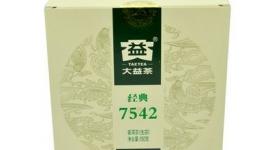 7242 - 150 грамм
