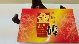 Золотой кирпич Лао Баньчжан - Цзинь чжуань
