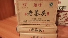 """Лао чатоу"" - Выдержанные чайные головы"