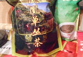 Фэнхуан Даньцун