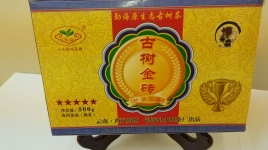 Гушу цзинь чжуань - Золотой кирпич с Древних деревьев