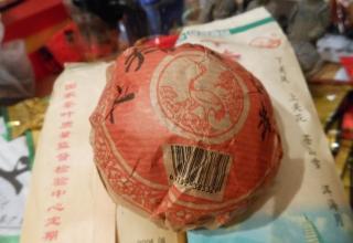 """Шен пуэр точа марки """"Сун Хэ"""" 2004 год"""